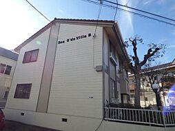 シーサイドヴィラB[2階]の外観