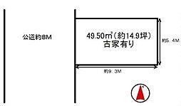 墨田区吾妻橋2丁目