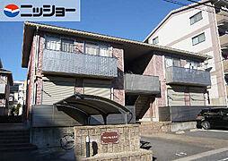 フローラルヒルズC棟[2階]の外観