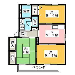 コスモハイツ C[2階]の間取り