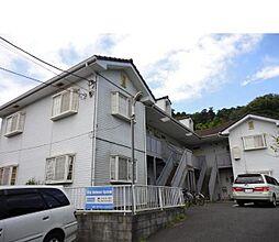 神奈川県横浜市栄区小菅ケ谷3丁目の賃貸アパートの外観