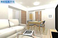 居間(~新規内装リノベーション中です~ ご内見はいつでも可能です。現場状況により、仕様が変更になる場合がございます。)