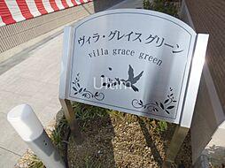 京都府京都市伏見区竹田東小屋ノ内町の賃貸アパートの外観