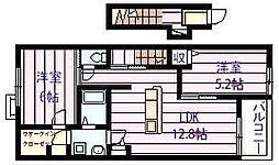 ブリーズ ガーデン[2階]の間取り