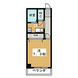 澤栄マンション[3階]の間取り