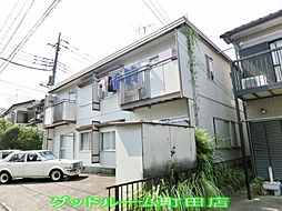 東京都町田市成瀬が丘3丁目の賃貸アパートの外観