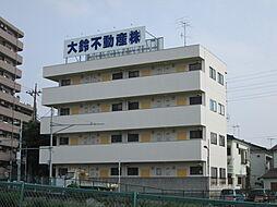 大鈴マンション[302号室]の外観