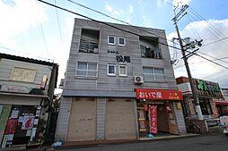 シャトル松尾[305号室]の外観