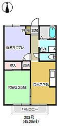 ハイエスト5A棟 203[2階]の間取り