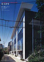 カザステラ[3階]の外観