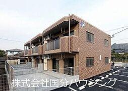 JR日豊本線 錦江駅 徒歩13分の賃貸マンション