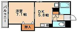 ジュネス東大利[4階]の間取り