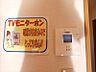 その他,2DK,面積48.25m2,賃料5.4万円,JR両毛線 栃木駅 徒歩16分,,栃木県栃木市片柳町
