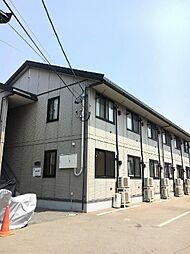 ボーデングハウス手形 B[1階]の外観
