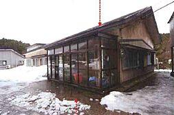 陸奥岩崎駅 1.9万円