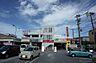 沖縄銀行 新都心支店(徒歩2分 約110m)
