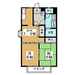 アルファ弐番館[2階]の間取り
