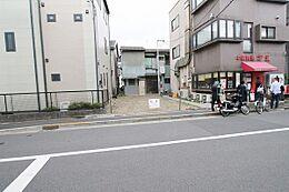 大田区萩中1丁目の閑静な住宅街