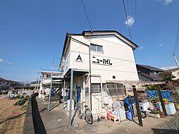 日立駅 2.0万円