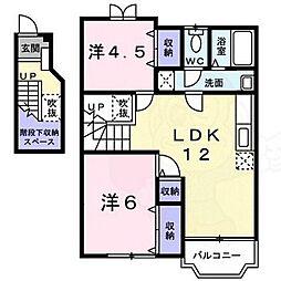 リバティスペースI[2階]の間取り