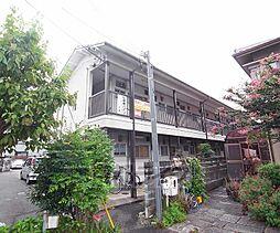 京都府京都市右京区梅津中倉町の賃貸アパートの外観