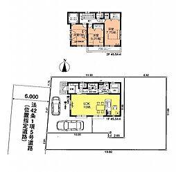 立川市柏町1丁目 新築分譲住宅 全2棟 1号棟