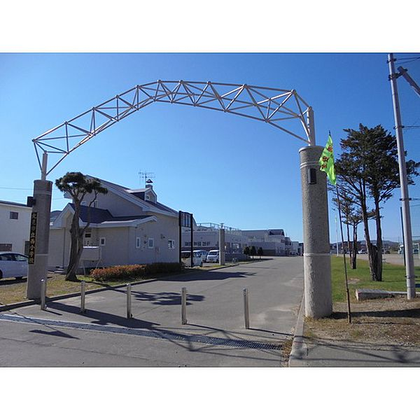 小学校「北見市立西小学校まで1522m」