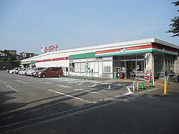 秦野駅 1.9万円