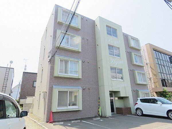 ロイヤルハイアット平岸 4階の賃貸【北海道 / 札幌市豊平区】
