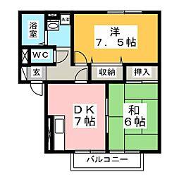 セジュールスピカ[2階]の間取り