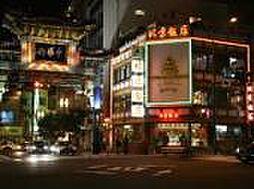 横浜中華街(469m)