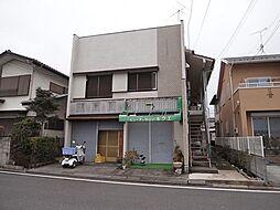 内田荘[2階]の外観