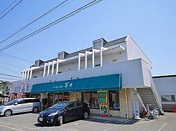 奈良県桜井市安倍木材団地1の賃貸アパートの外観