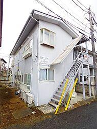 東京都国分寺市東元町3丁目の賃貸アパートの外観