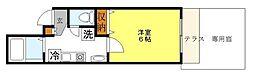 我孫子町駅 4.8万円