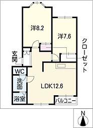 エルシャトー II A棟[2階]の間取り