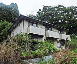 京都府京都市北区上賀茂神山の賃貸アパートの外観