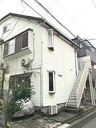 東京都渋谷区代々木3丁目の賃貸アパートの外観