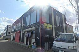 北海道札幌市東区北四十八条東19丁目の賃貸アパートの外観