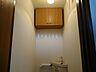 トイレ,1DK,面積24.3m2,賃料3.5万円,バス くしろバス美原入口下車 徒歩2分,,北海道釧路市文苑4丁目62-30