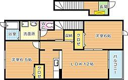 ライフサニー浅川III[2階]の間取り