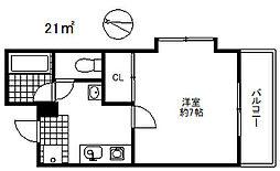 ハイツ・ローズマリー[2階]の間取り