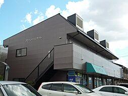 千葉県市原市五井西7丁目の賃貸アパートの外観