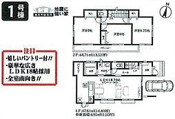 京成大久保駅 3,890万円