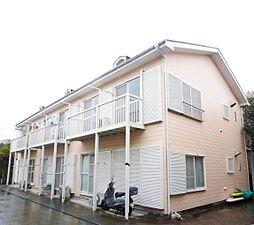 神奈川県藤沢市辻堂東海岸2丁目の賃貸アパートの外観