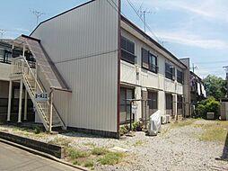 第1坂上荘[1-D号室]の外観