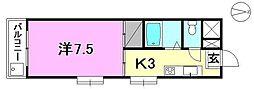 福音寺駅 2.3万円