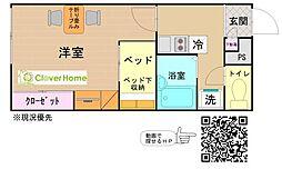 神奈川県横浜市瀬谷区上瀬谷町の賃貸アパートの間取り