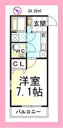 神奈川県大和市中央林間5丁目の賃貸マンションの間取り