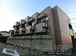 ロイヤルヒルズ八王子[2階]の外観